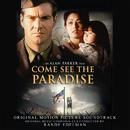 Come See the Paradise (Original Motion Picture Soundtrack)/Randy Edelman