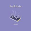 Soul Rain (Acoustic Ver.)/さかいゆう