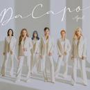 APRIL 7th Mini Album 'Da Capo'/April