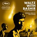 Waltz With Bashir (Original Motion Picture Soundtrack)/Max Richter