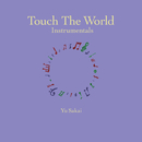 Touch The World Instrumentals/さかいゆう