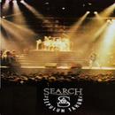 Sepuluh Tahun/Search