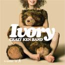 IVORY ep/クレイジーケンバンド