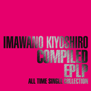 COMPILED EPLP~ALL TIME SINGLE COLLECTION~/忌野清志郎