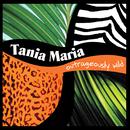 Outrageously Wild/Tania Maria
