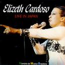 Live In Japan (Ao Vivo Em Tokio / 1977)/Elizeth Cardoso