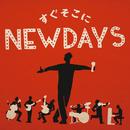 すぐそこにNEW DAYS/森山直太朗