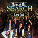 Memori Hit - 22 Lagu-lagu Hit Sepanjang Masa (Set Of 2 CD)/Search