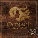 Gäa (Akustik Version)/Oonagh