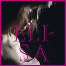 L'Anima Vola (Deluxe Edition)/Elisa