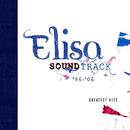 Soundtrack '96 - 06 (Deluxe Version)/Elisa
