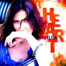 Heart (Deluxe Edition)/Elisa