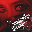 DOUBT!! (feat. ZERO)/椎名慶治