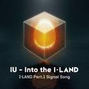 Into The I-Land/IU