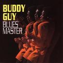 Blues Master/Buddy Guy