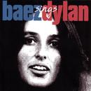 Baez Sings Dylan/Joan Baez