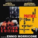 La Cina è vicina – Partner (Original Motion Picture Soundtrack)/Ennio Morricone
