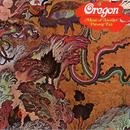 Music Of Another Present Era/Oregon