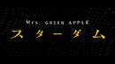 スターダム (Lyric Video)/Mrs. GREEN APPLE