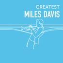 Greatest Miles Davis/マイルス・デイヴィス