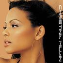 Christina Milian (Deluxe Edition)/Christina Milian