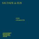 Saudades De Elis/Carlos Do Carmo