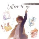 Letters to me/天月-あまつき-