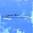 Relationer (idrk Remix)/Jireel