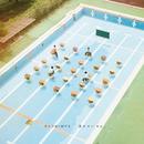 夏のせい ep/RADWIMPS
