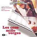 Les Onze Mille Verges (Original Motion Picture Soundtrack)/Michel Colombier