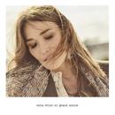 Un grand amour/Carla Bruni