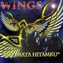 Biru Mata Hitamku/Paul McCartney & Wings