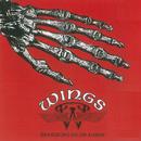 Jerangkung Dalam Almari/Paul McCartney & Wings