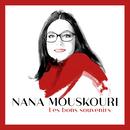 Les bons souvenirs/Nana Mouskouri