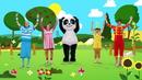 Uma Vaca Leiteira/Panda e Os Caricas