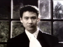 Wo Deng Dao Hua Er Ye Xie Le/Jacky Cheung