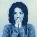 Venus As A Boy (Remixes)/Björk