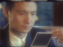 Tai Bei Bu Shi Shang Xin Di/Jacky Cheung