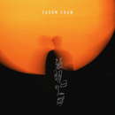 Zhi Ming Ri De Wu/Eason Chan