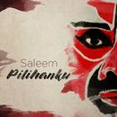 Pilihanku/Saleem