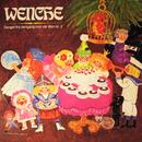 Sanger fra dengang mor var liten (2)/Wenche Myhre