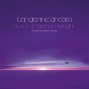 Pilots Of Purple Twilight - The Virgin Recordings 1980 - 1983/Tangerine Dream