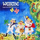 Sanger fra dengang mor var liten (3)/Wenche Myhre