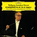 """Mozart: Symphonies, Maurerische Trauermusik, Serenade No. 13 """"Eine kleine Nachtmusik""""/Wiener Philharmoniker, Karl Böhm"""