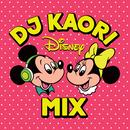 DJ KAORI DISNEY MIX/DJ KAORI