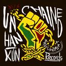 UNCHAINED/HAN-KUN