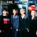 ヒマワリ / オルゴール/The Birthday