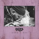 Dope & 40s/Vega