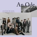 An Ode/Seventeen