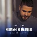 El Hob El Hob/Mohamed El Majzoub
